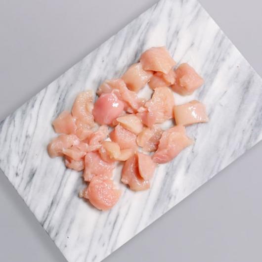 Diced Chicken Breast - 200g