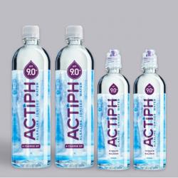 ActiPH Water Bundle!
