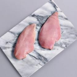 2 x 226g Chicken Breast Fillets