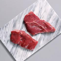 Free Range Rump Steaks - 2 x 170g **DELISTED**