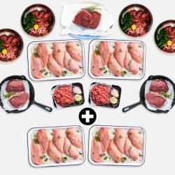 Chicken & Beef Hamper + Free Chicken
